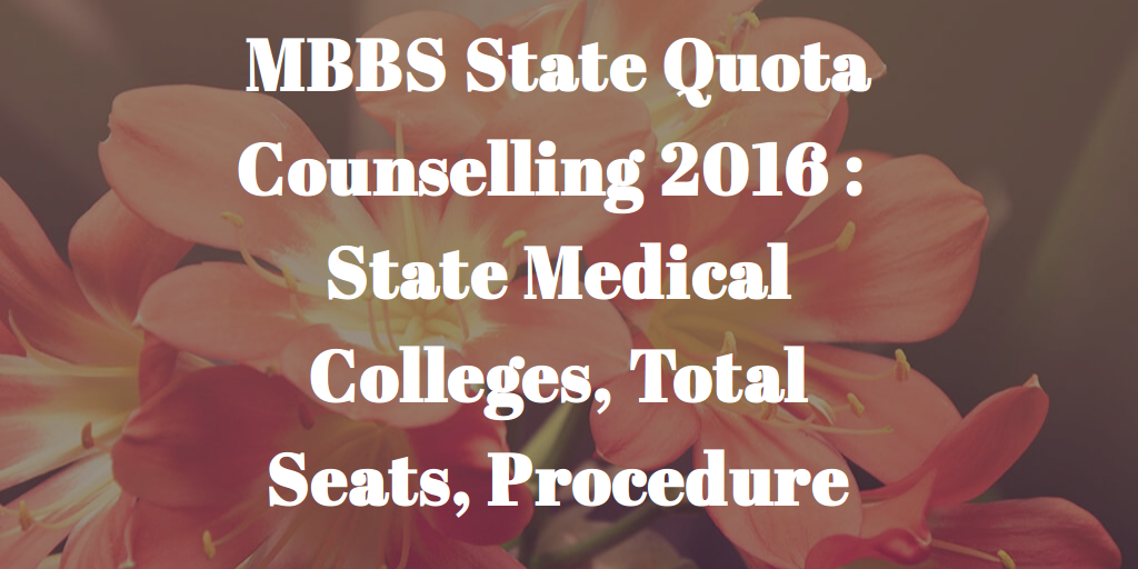 MBBS State Quota Counselling 2016 - State Medical Colleges, Total Seats, Procedure